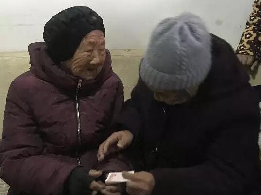 """【暖88百家乐现金网】刷屏朋友圈的""""105岁妈妈给74岁女儿发红包""""母女找到了!"""