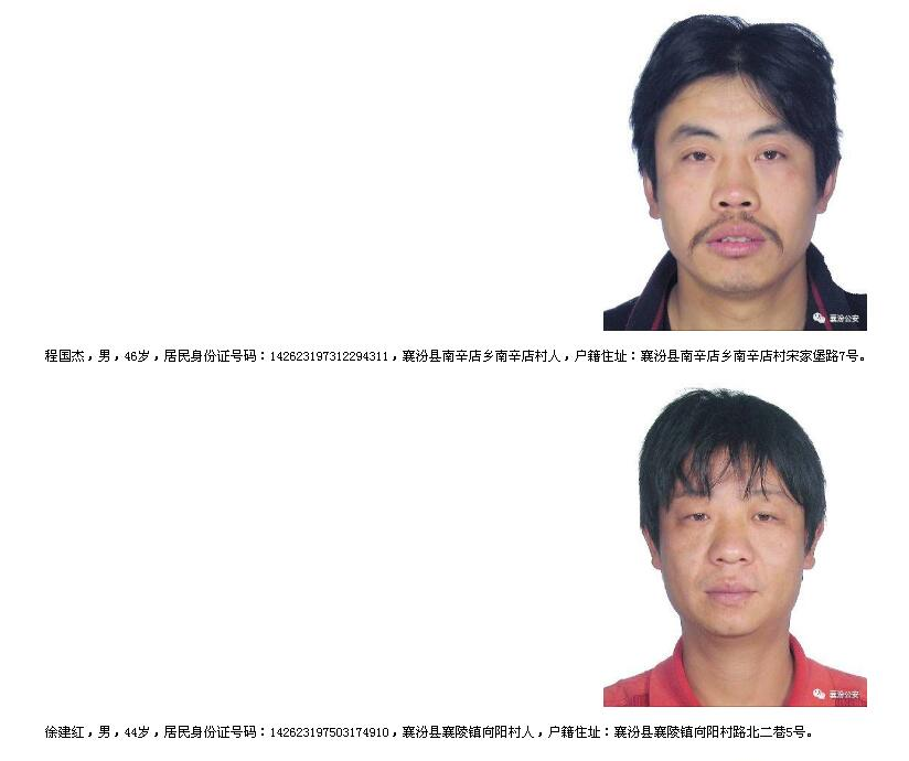 襄汾通缉盗墓嫌犯 陶寺北墓地墓葬总数可能达到10000座