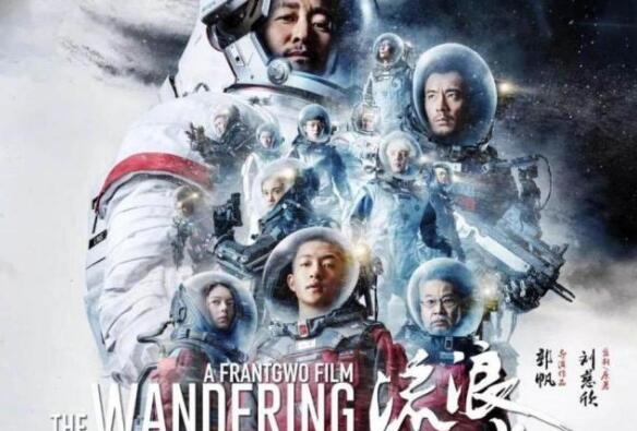 春节档票房58.4亿 观众满意度得分83.9分