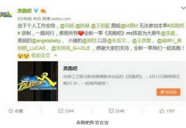 奔跑吧全新阵容 朱亚文、王彦霖加入李晨Angelababy战队