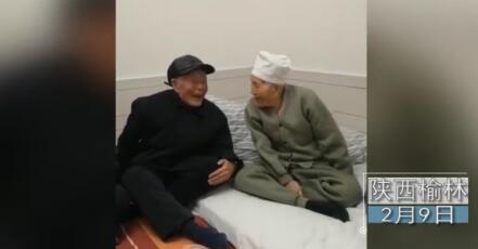 甜炸了!祖孙五代接力喊爸 103岁老人令全国网友羡慕至极!