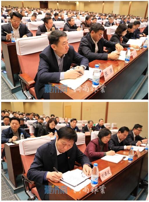 济南市市级机构改革动员大会召开