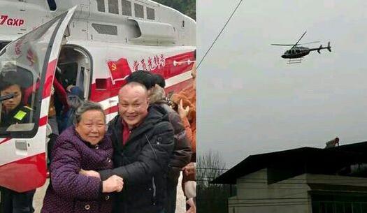 富豪开直升机回村拜年 给村民发1200万