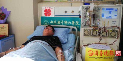 济南大四学生捐献造血干细胞:自己最特别的新年礼物
