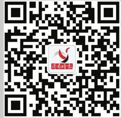 """企业家踊跃报名2018""""影响济南""""年度经济人物评选活动"""