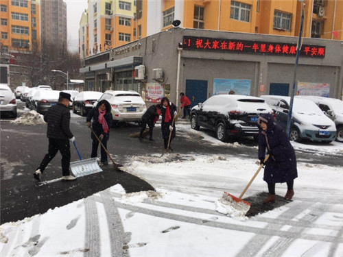 姚家街道多措并举做好降雪结冰应急防范