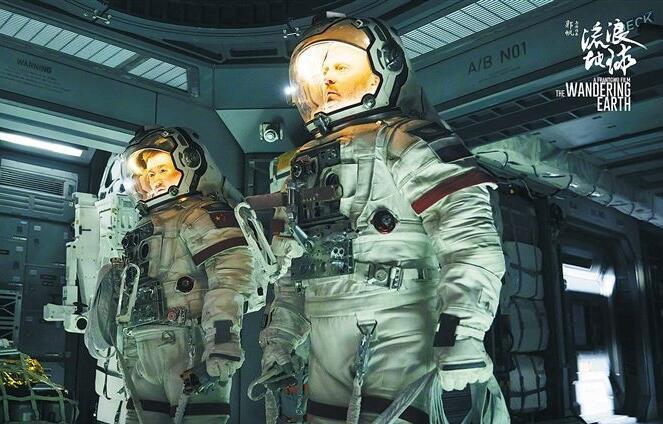 《流浪地球》火遍全球 中国电影...