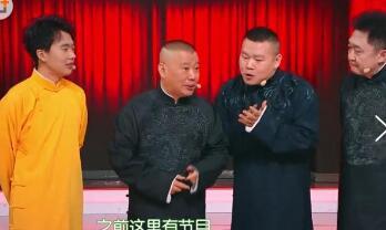郭麒麟送美女上班 女子上班地点成为了焦点:北京电视台