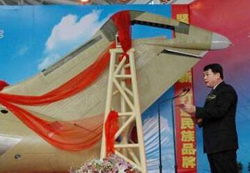 首架arj21飞机交付 这首架新支线飞机开始进入全面总装阶段