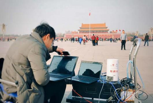 天安门广场5G时代:不仅信号更好 下载速度将更快