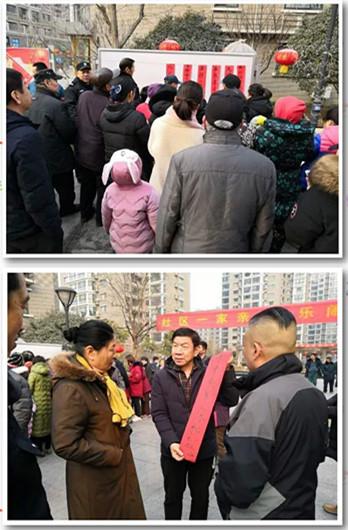 天桥区各街道组织社区老党员、老年志愿者开展闹元宵系列活动