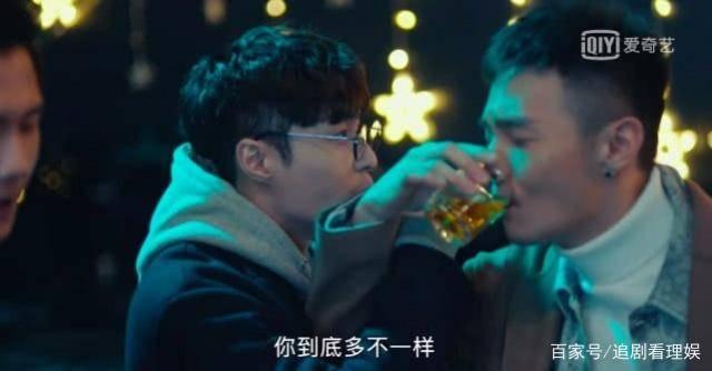 张艺兴李荣浩喝酒 本尊如何回应到底说了什么?