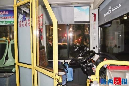 惊呆了!厦门公交车新规开始实行!