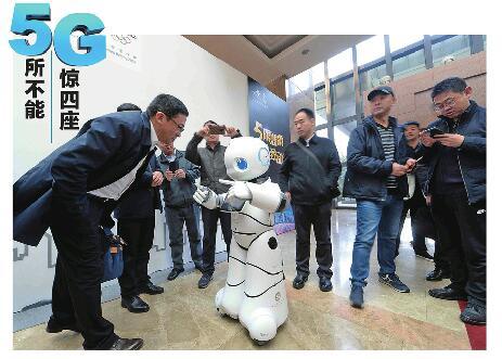 """衣食住行都能""""5G+"""" 5G产业在济南惊艳大秀"""