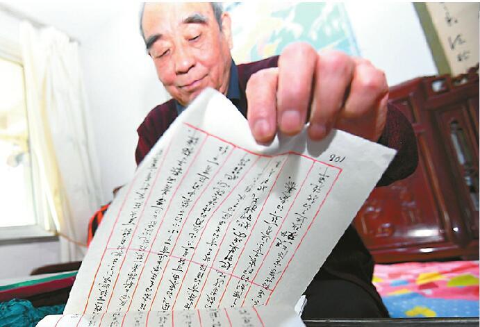 """""""我的这个记录或许能告诉他的家人他身故在何处""""82岁老人为烈士找""""家"""""""