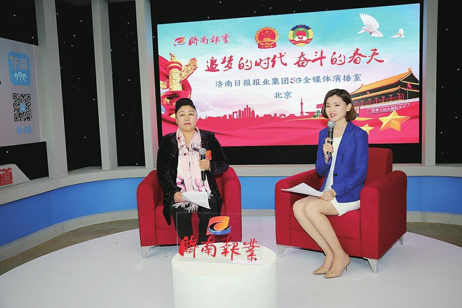 全国人大代表陈雪萍做客济南报业全国两会5G全媒体演播室