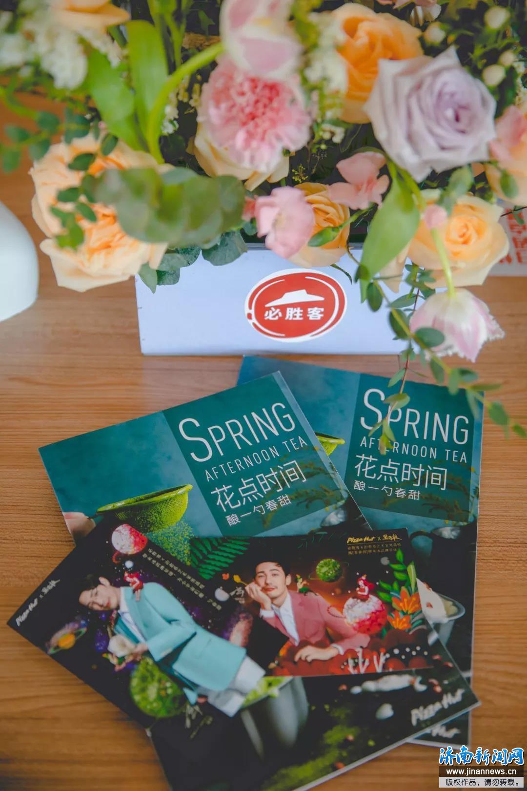 必勝客玩轉三月,獨家定制限量版春甜蜜語卡免費送!
