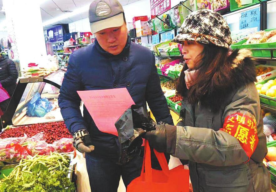 济南各区县掀起学习宣传《济南市文明行为促进条例》热潮