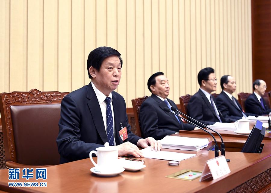 十三届全国人大二次会议主席团举行第三次会议