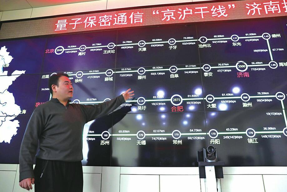 凤凰彩票北京pk10计划软件与量子产业结缘背后