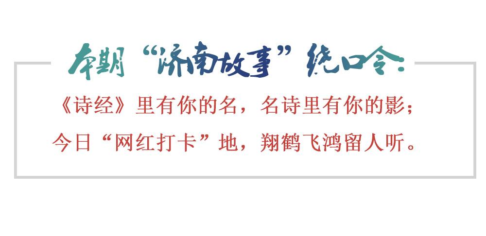 [济南故事]华山:宛若花骨朵 飘然入湖中