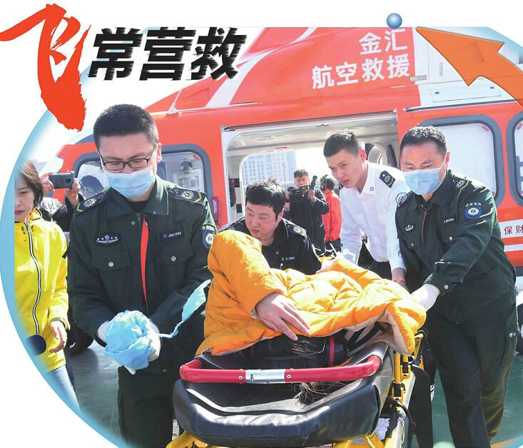 23岁江苏女子误服百草枯 直升机3小时跨省送济治疗