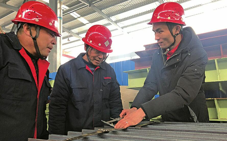 钢城经济开发区把项目建设作为推动经济发展的强力引擎