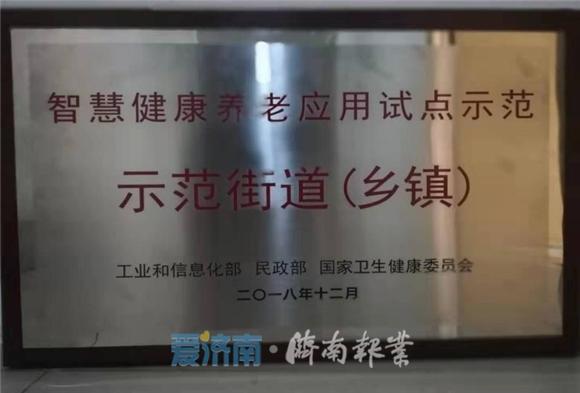"""【聚焦新天桥担当作为、狠抓落实】系列报道:天桥东街街道""""项目化管理""""推动落实"""