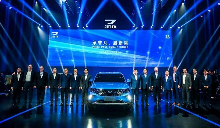 JETTA品牌成都正式发布,三款全新车型首次亮相