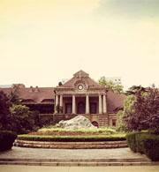 胶济铁路饭店