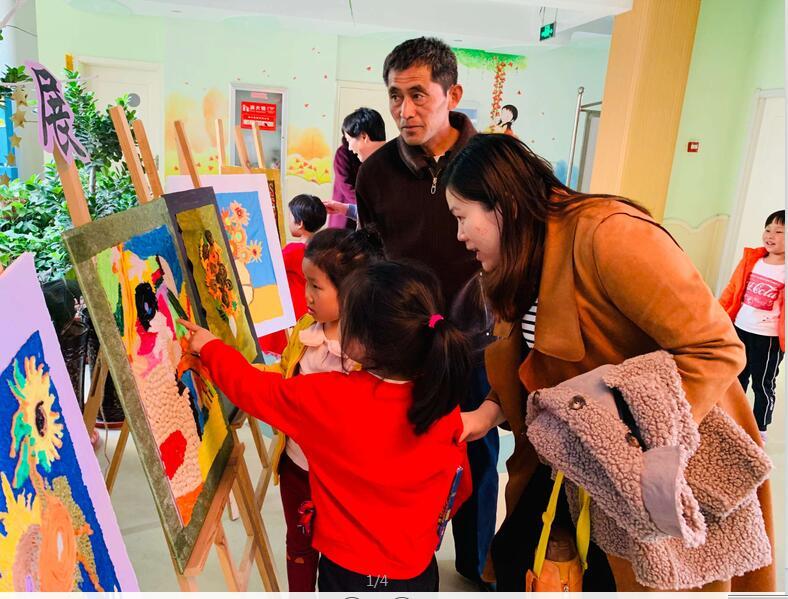 济南市槐荫区年夜 金新苑幼儿园教师创意美术展评运动