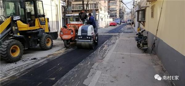 南村街道开放式社区集中供暖本周沥青铺设完毕