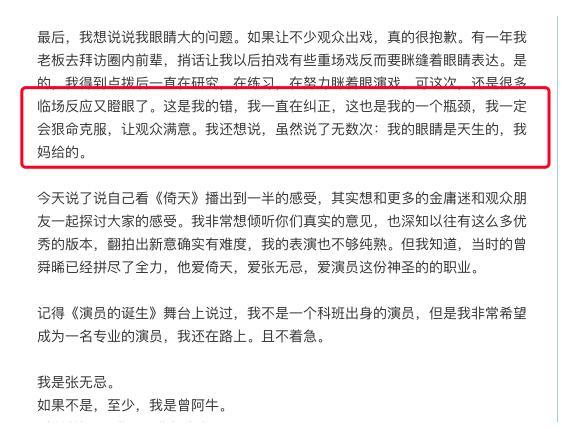 惊呆了!曾舜晞回应争议diss黑粉 这到底天游娱乐注册个什么梗?