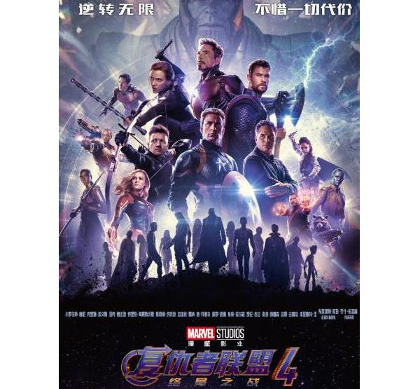惊呆了!复联4中国首映礼 这到底是个什么梗?