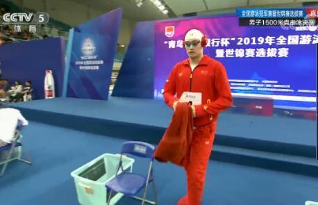 孙杨四项全部夺冠 四枚金牌成绩结束世锦赛选拔赛
