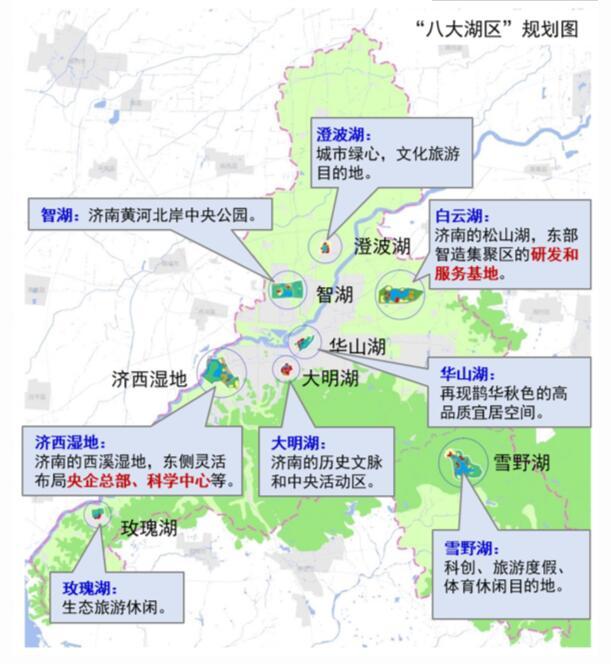 """济南将高标准建设""""八大湖区"""" 打造泉水文化会客厅"""