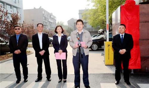 济南市生态环境局历城分局揭牌成立