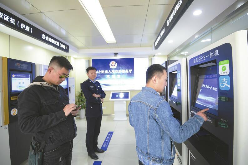 濟南首個24小時出入境自助服務廳啟用