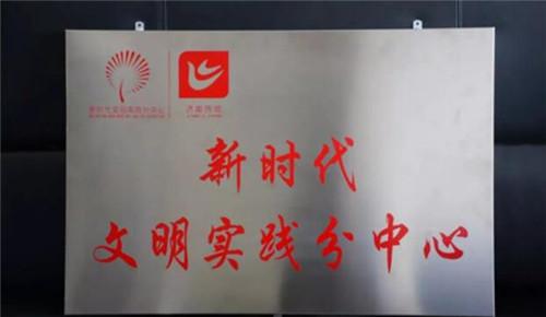 """家门口的正能量加油站!东风街道各社区 """"新时代文明实践站""""陆续挂牌"""