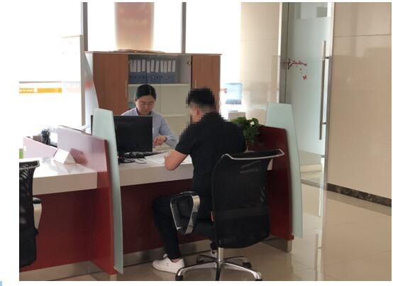 """日照银行济南分行消费金融中心成立 力推""""阳光贷""""解市民资金难题"""