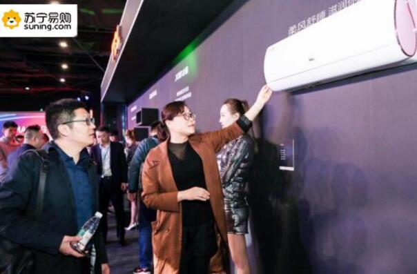 """山东苏宁领跑春季家装 格力成用户偏爱""""硬核""""品牌"""