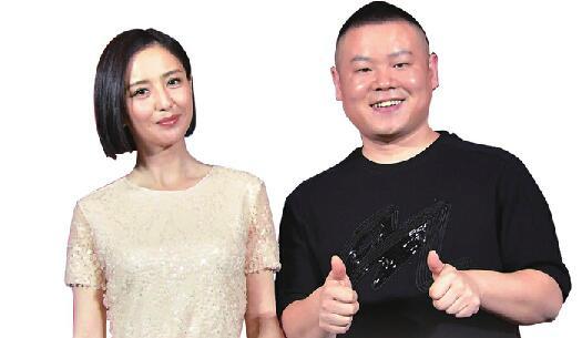 喜剧电影《鼠胆英雄》定档7月19日 当岳云鹏遇上佟丽娅