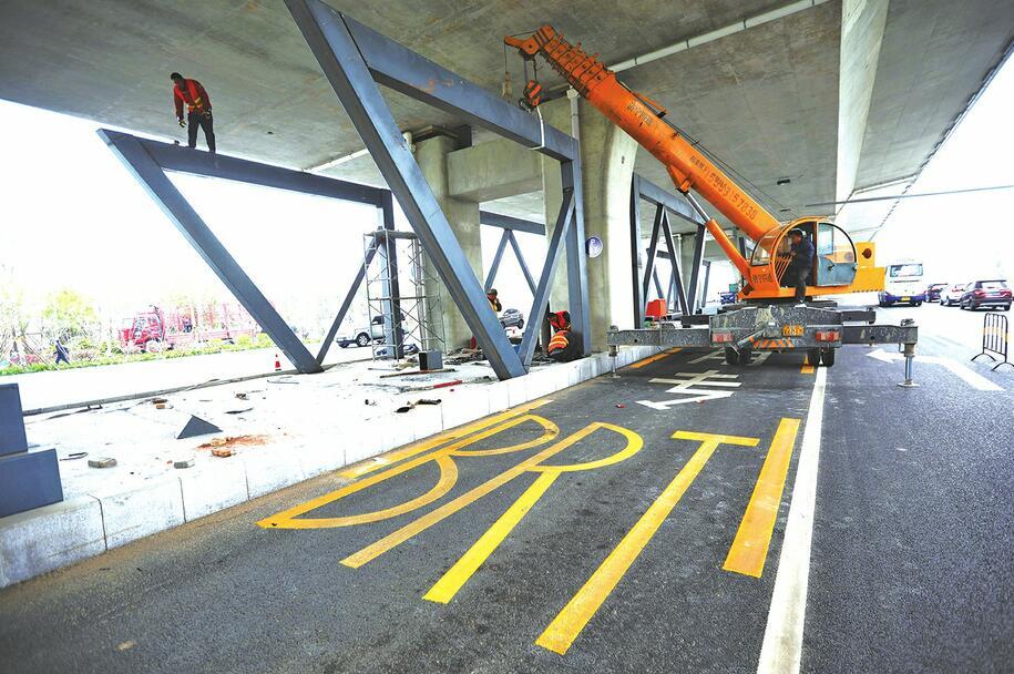 济南最长BRT走廊即将成型