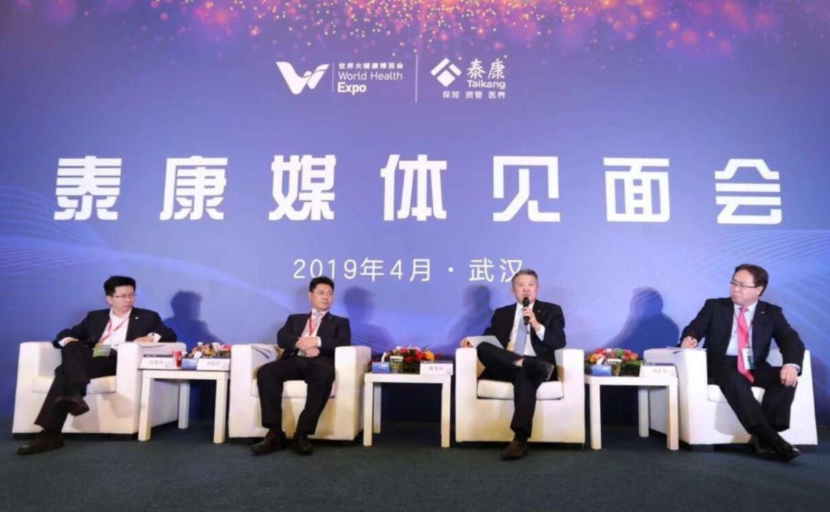 """""""保险+医养康宁"""":应对中国""""老龄化""""的泰康方案"""