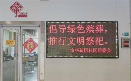 宝华街:防火宣传持续发力 安全巡查继续加强