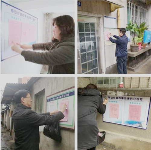 益寿路社区:将楼道革命进行到底