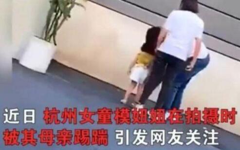 店主呼吁规范拍摄 童年只有一次别让孩子变成父母的赚钱机器