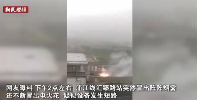 上海地铁站遭雷击 回顾: 地铁被雷击不是第一次