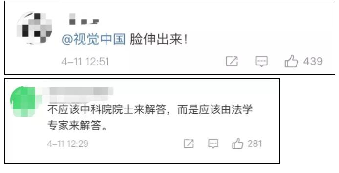 国旗、国徽、黑洞照片版权都是视觉中国的?众怒终于爆发了
