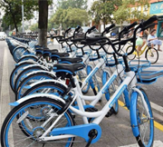 共享單車集體漲價